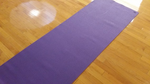 My yoga mat… ready to help me get flexible. Ommm.